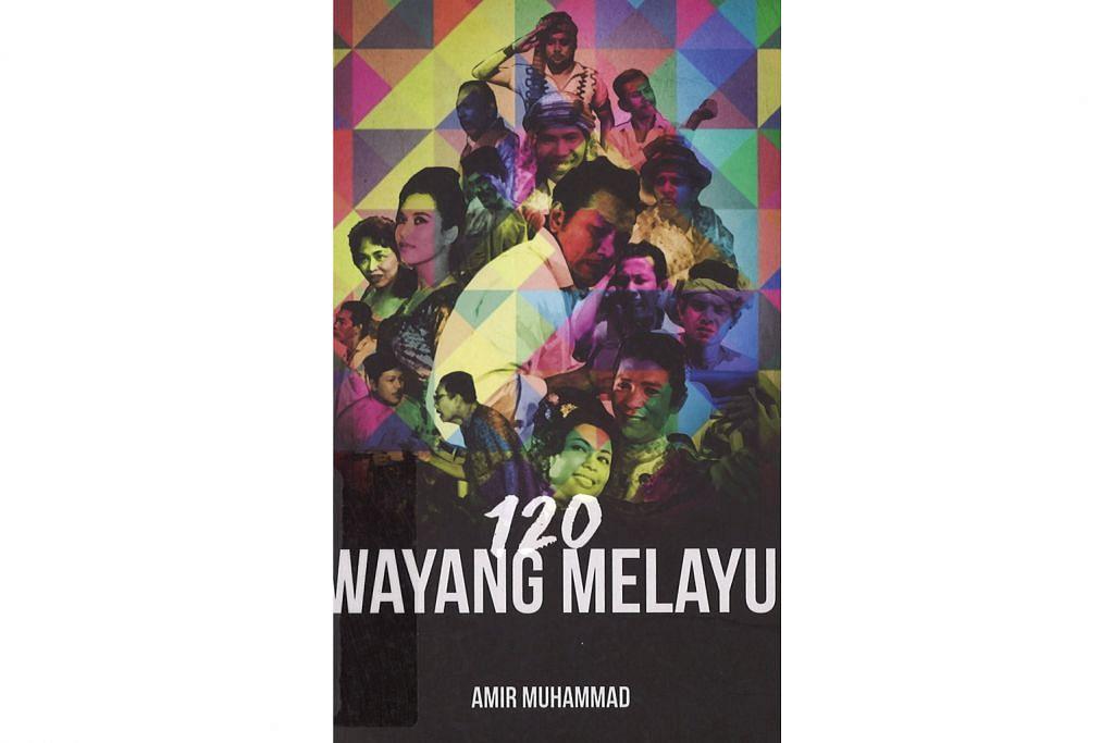 Buku papar himpunan komentar penulis tentang filem Melayu