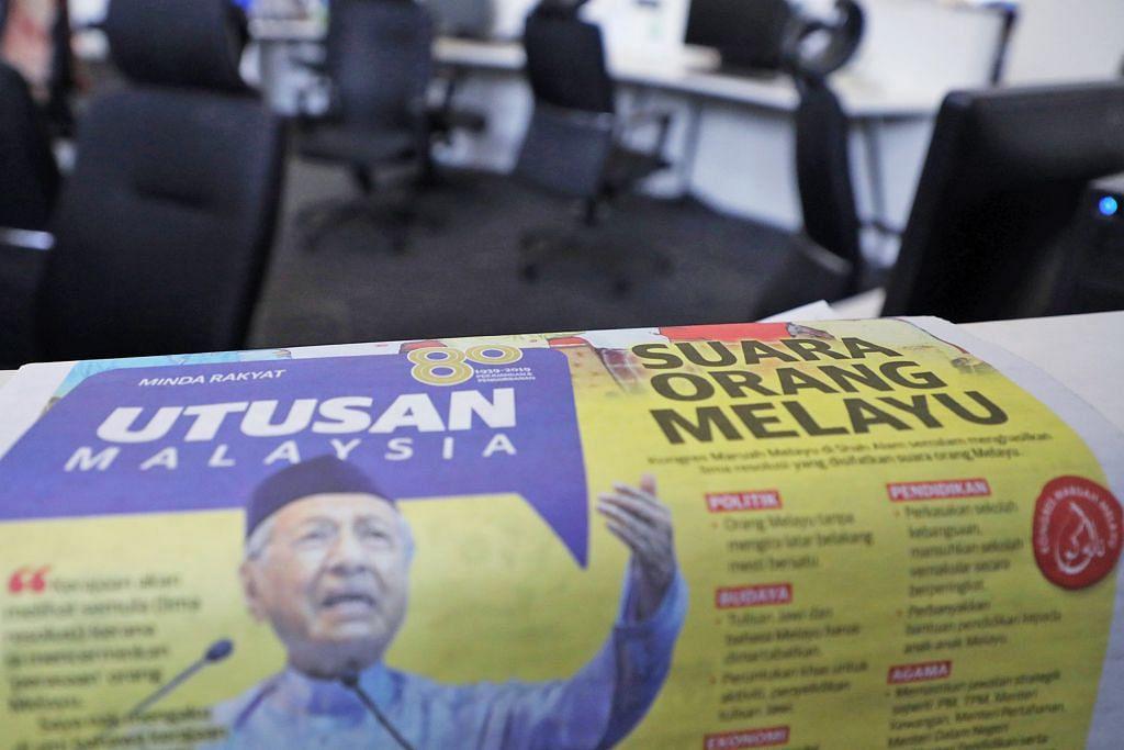 Utusan Malaysia, Kosmo! gagal diselamatkan