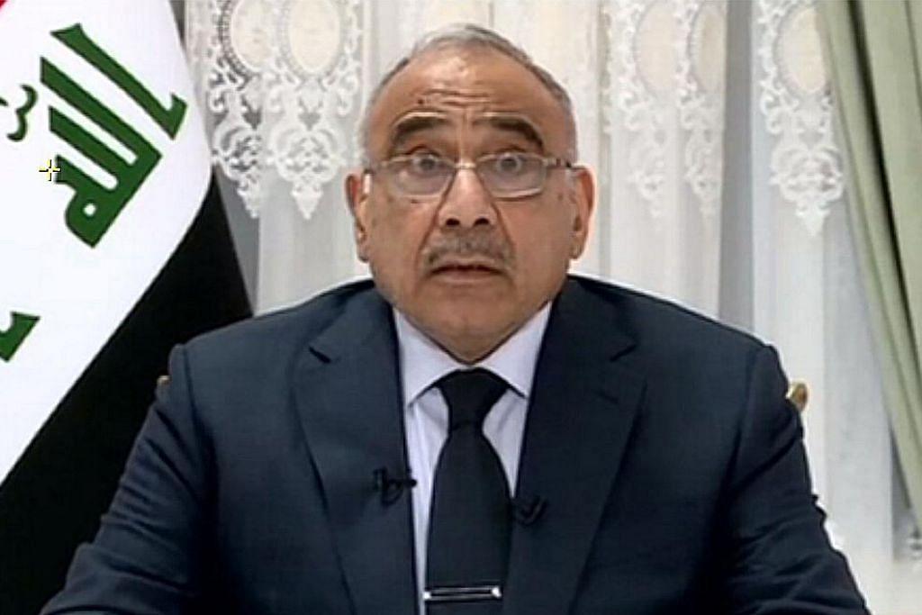 Iraq pun bergelora