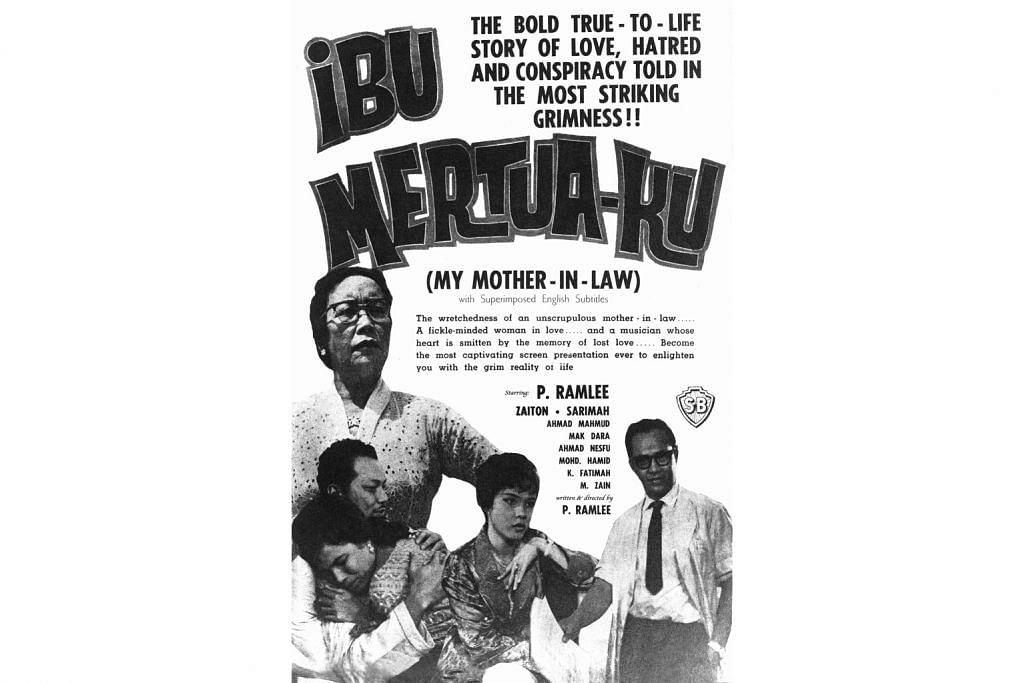 Filem P. Ramlee ditayang semula Shaw sebagai usaha kenang jasa tokoh seni Melayu