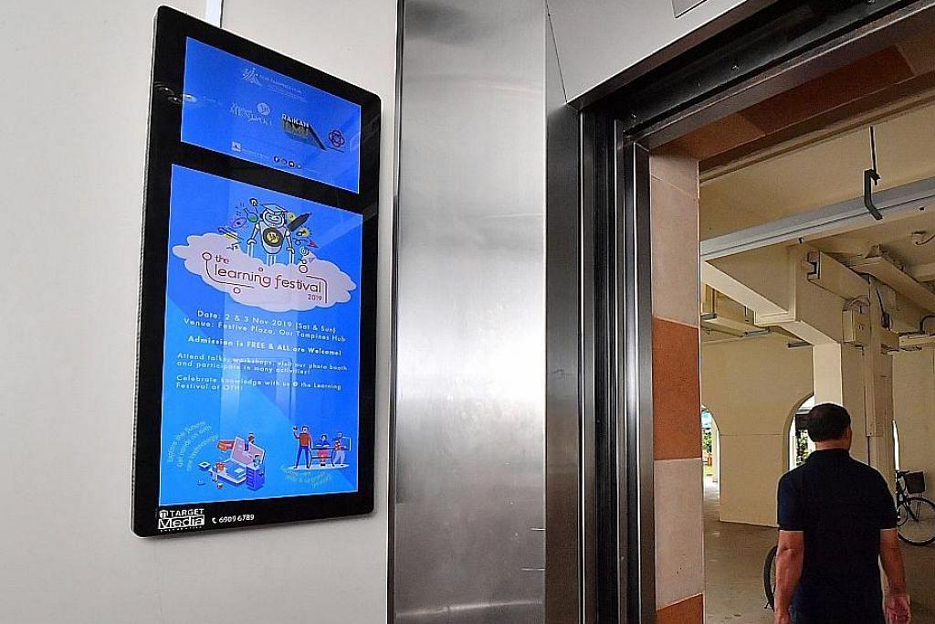 HDB rintis pasang skrin info digital di lobi, dalam lif