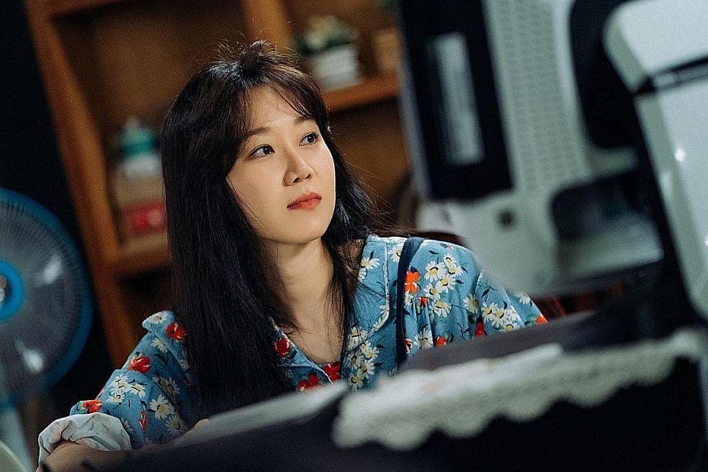 Bukan drama Korea romantis-komedi yang biasa-biasa