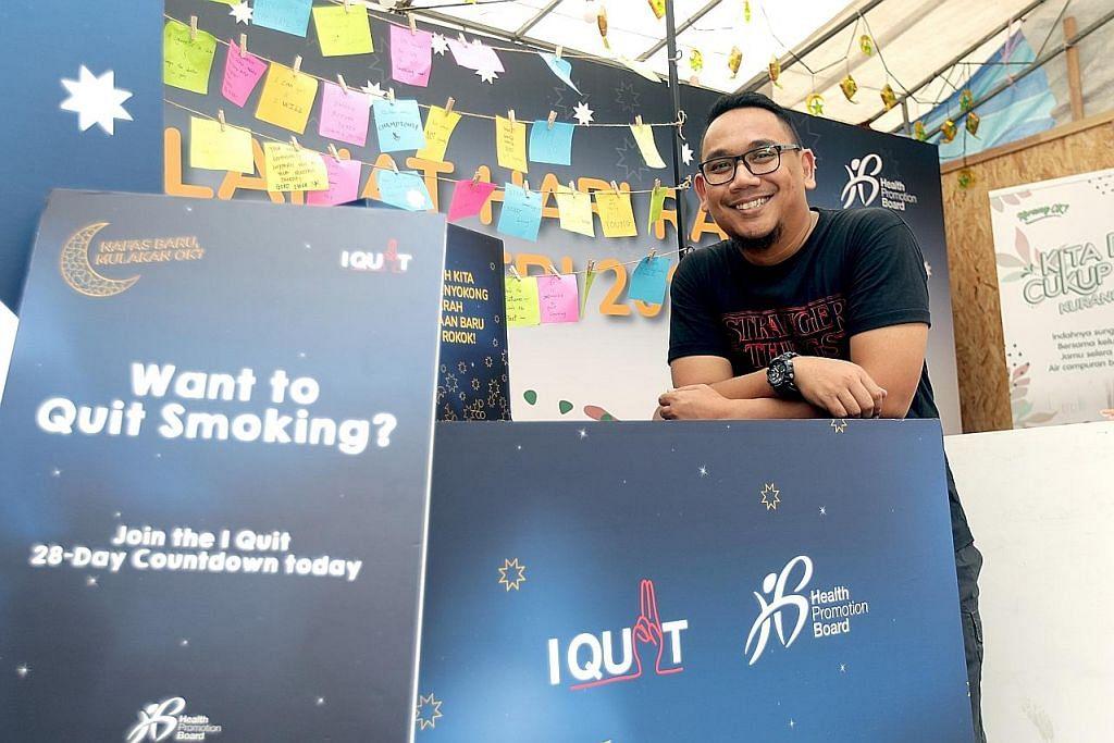 Buang tabiat merokok