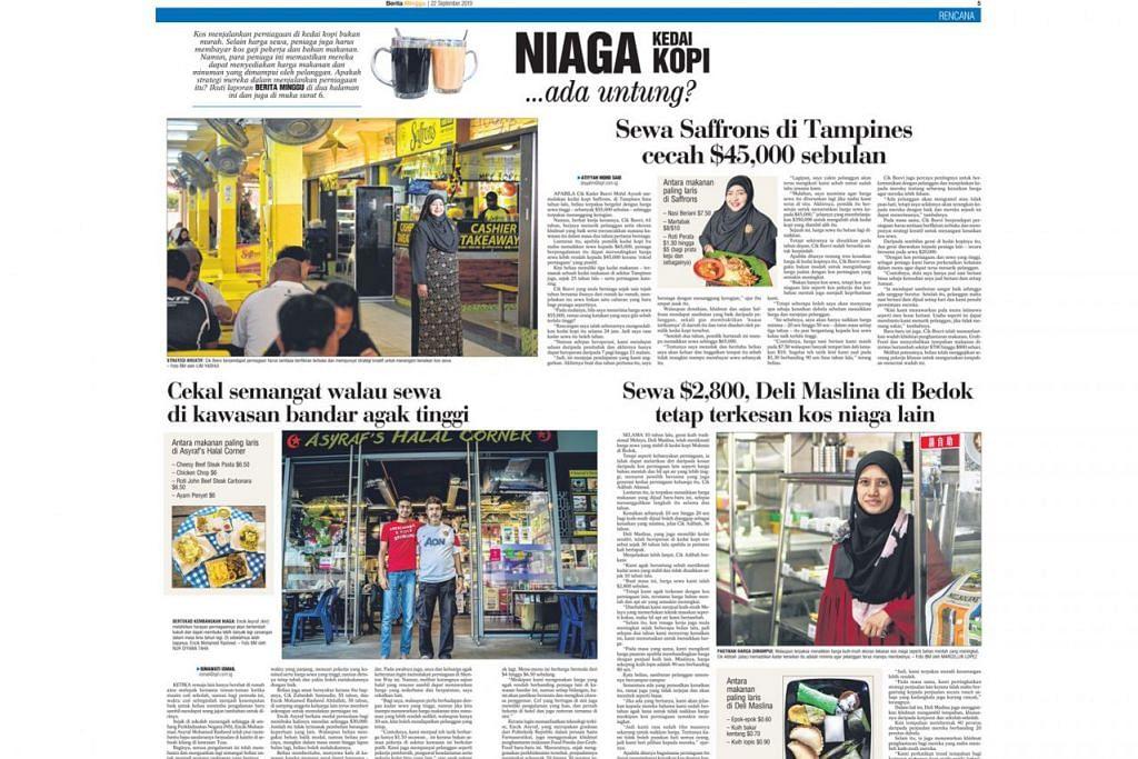 MELALUI LAPORAN KHAS: Sewa Saffrons di Tampines cecah $45,000 sebulan http://bit.ly/sewasaffrons