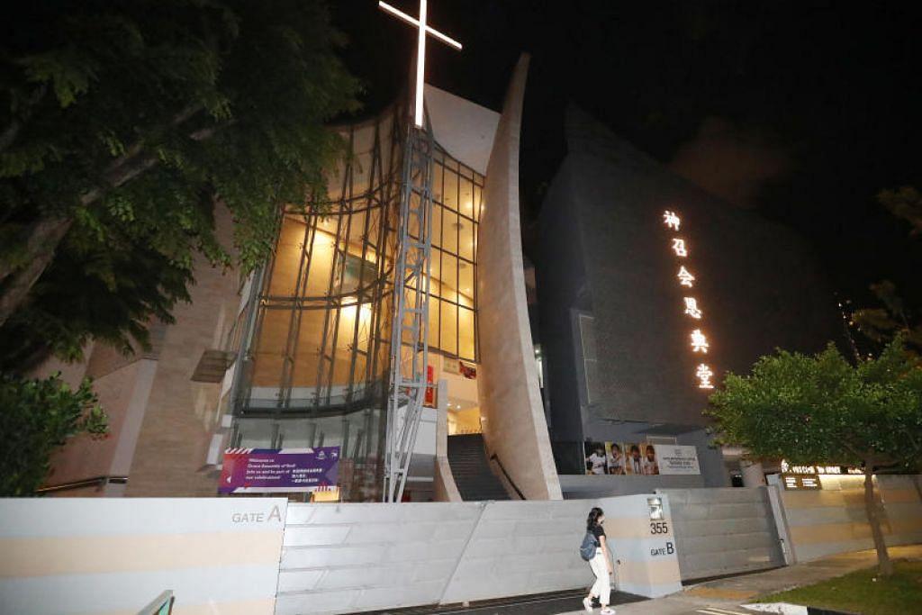 Kes 66 adalah kes utama dalam kelompok Grace Assembly of God, dan jangkitan kepada anggota gereja lain pertama kali berlaku semasa mesyuarat kakitangan di cawangan gereja itu di Tanglin pada 29 Januari.