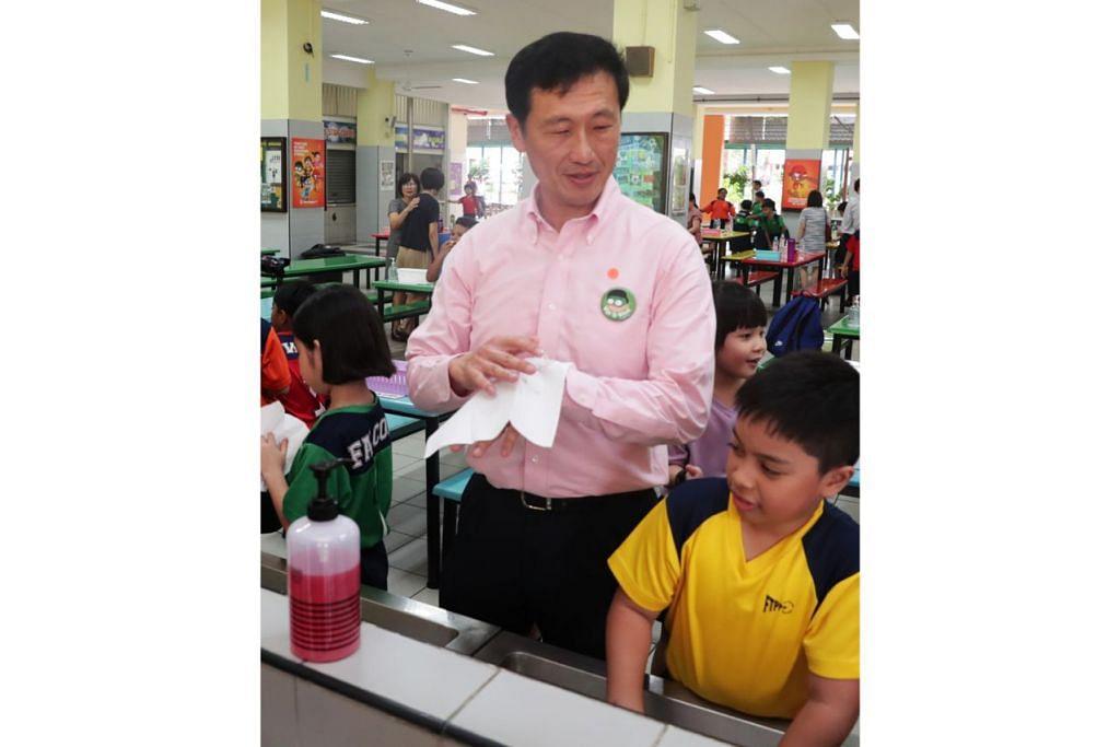Menteri Pendidikan Ong Ye Kung.