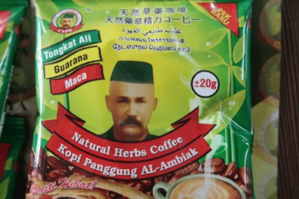 ADA RISIKO KESIHATAN: Kopi Jantan Ali Macca', 'Kopi Panggung AL-Ambiak Natural Herbs Coffee', dan 'Berry Jaga Chewable' mempunyai bahan perubatan kuat yang digunakan untuk merawat masalah erektil.