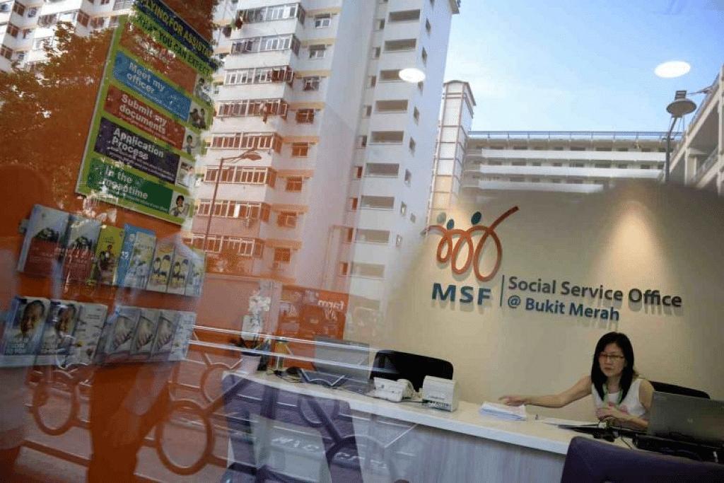 Permohonan akan dibuka di semua pusat khidmat sosial (SSO) yang dikendalikan Kementerian Pembangunan Sosial dan Keluarga (MSF) serta semua kelab masyarakat mulai 1 hingga 30 April.