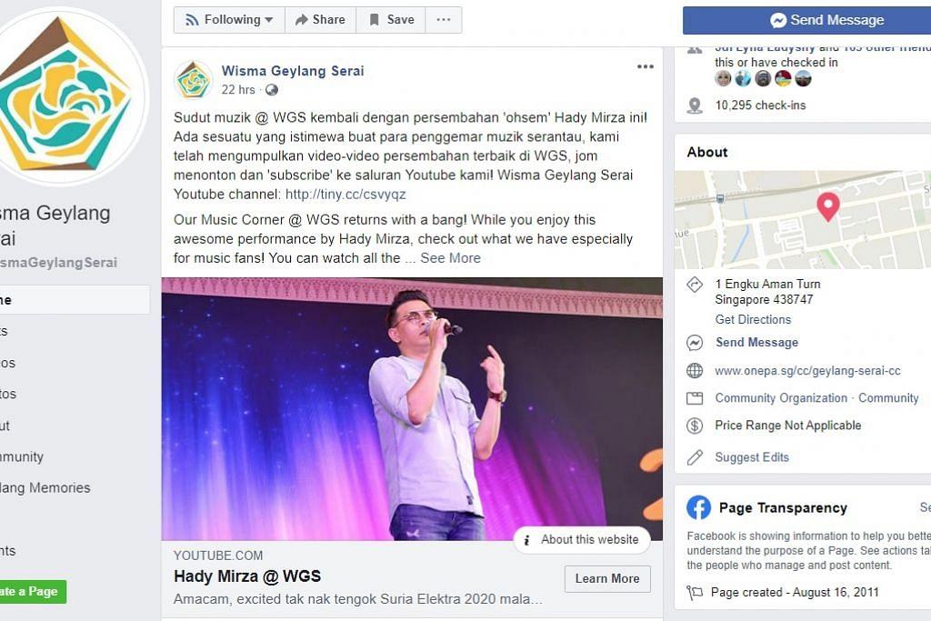 DEKATI MASYARAKAT: WGS aktif menyajikan pelbagai daya tarikan di media sosial, sama ada mengetengahkan klip video berbentuk hiburan, khidmat nasihat mahupun mengetengahkan program bantuan.