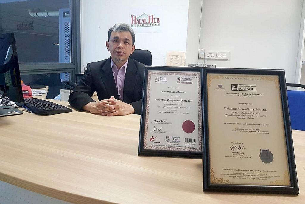 HalalHub hulur kepakaran bagi firma dapat sijil halal