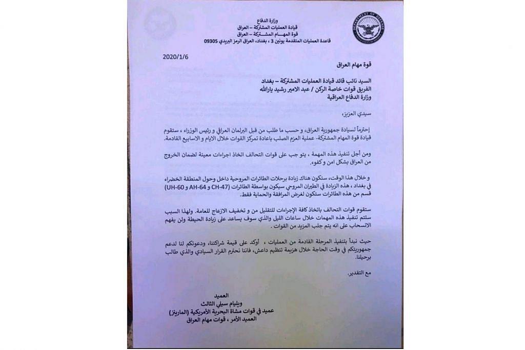 Setiausaha Pertahanan: AS tiada rancangan undur dari Iraq