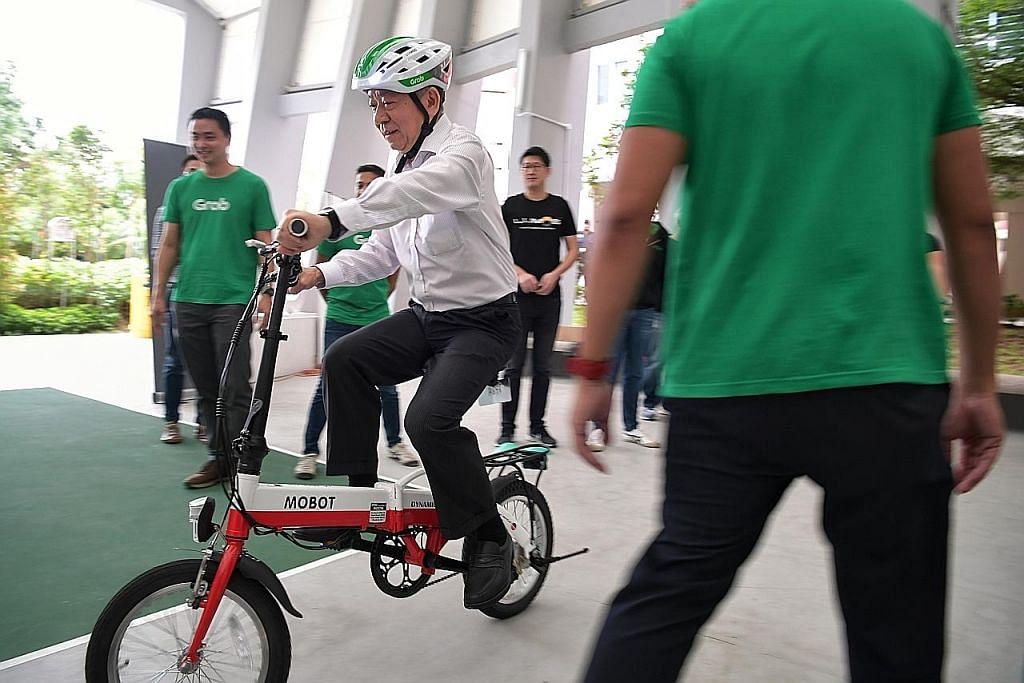 Nahas basikal, basikal guna kuasa berkurang