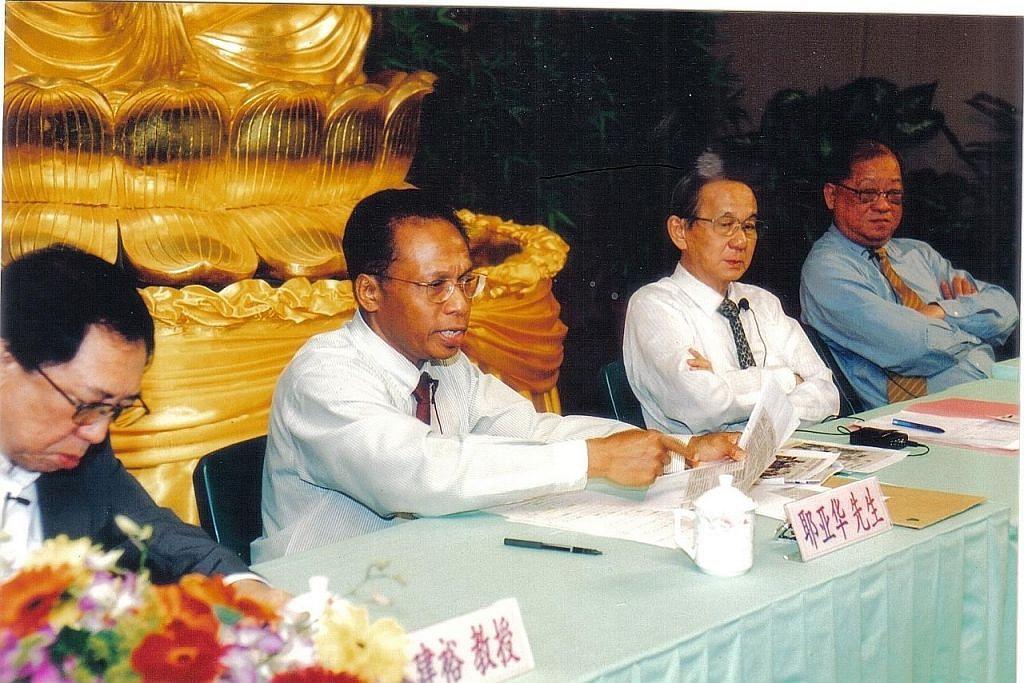 Orang Melayu pakar Cina