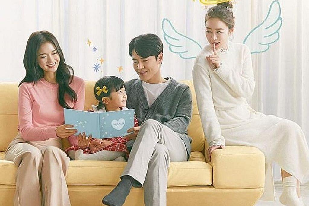 Drama Korea teroka tema AI, kuasa paranormal