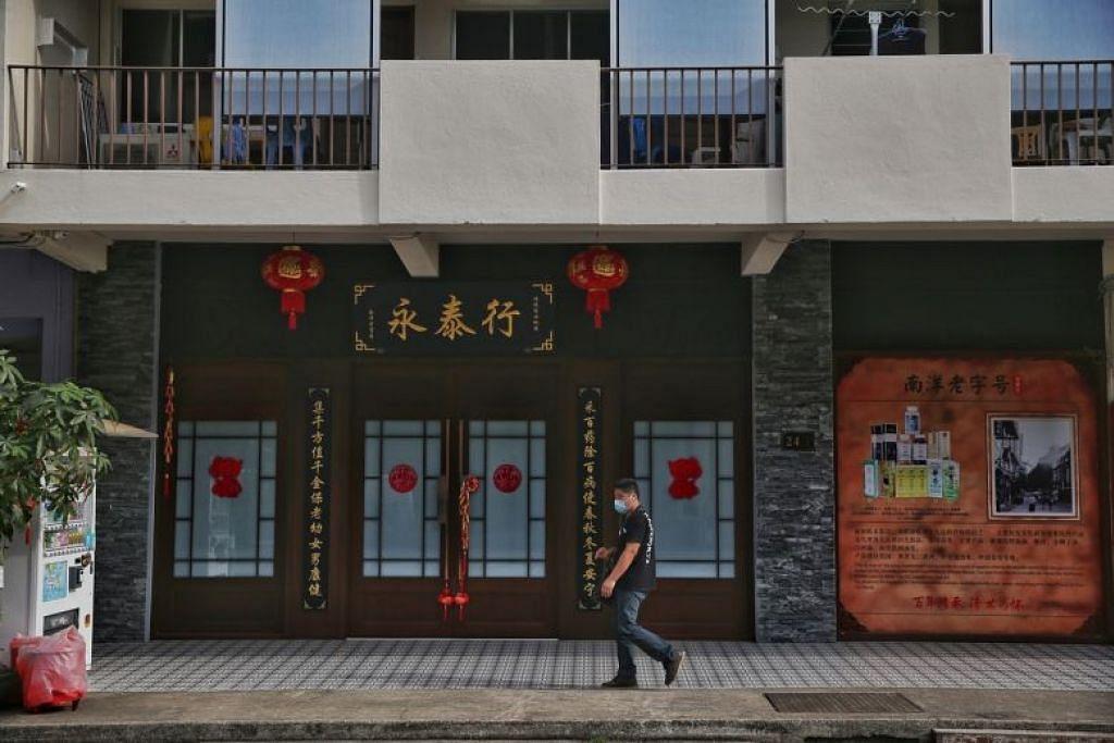 ANTARA TEMPAT DIKUNJUNGI: Kedai perubatan Cina, Yong Thai Hang, di Cavan Road, berdekatan Lavender, merupakan antara tempat yang dikunjungi kumpulan pelancong China itu.