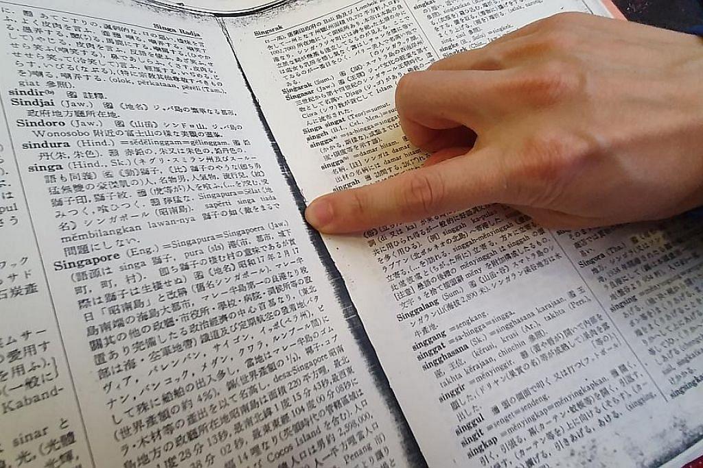 Guru bahasa dari Jepun: Bahasa Melayu bahasa 'power'