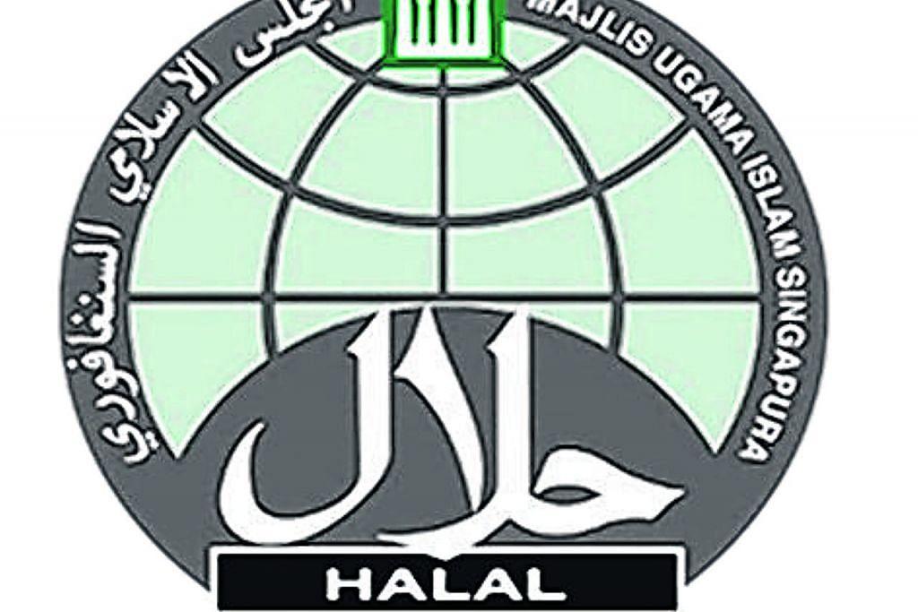 Proses dapat sijil halal Muis