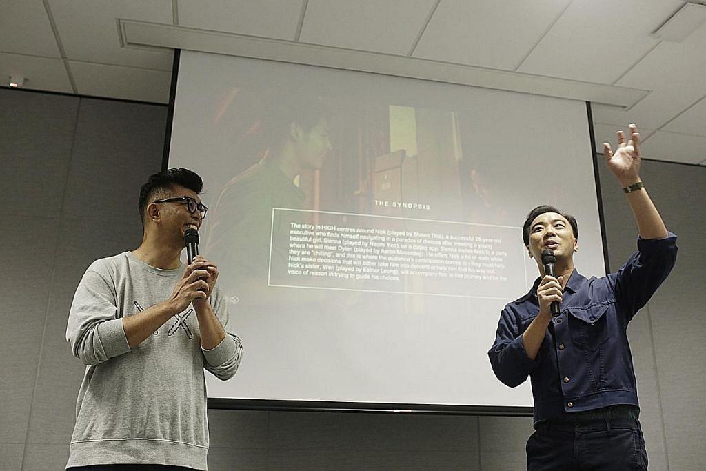 Filem antidadah interaktif pertama di S'pura diterbit