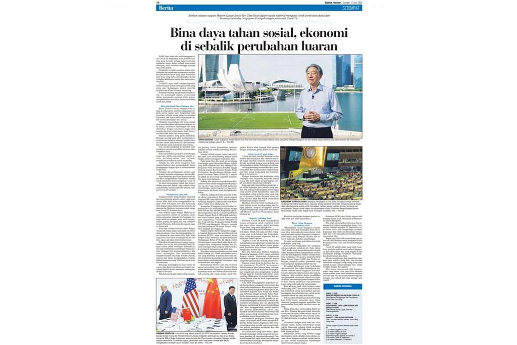 Pemimpin SG optimis negara berupaya harungi cabaran susuli Covid-19