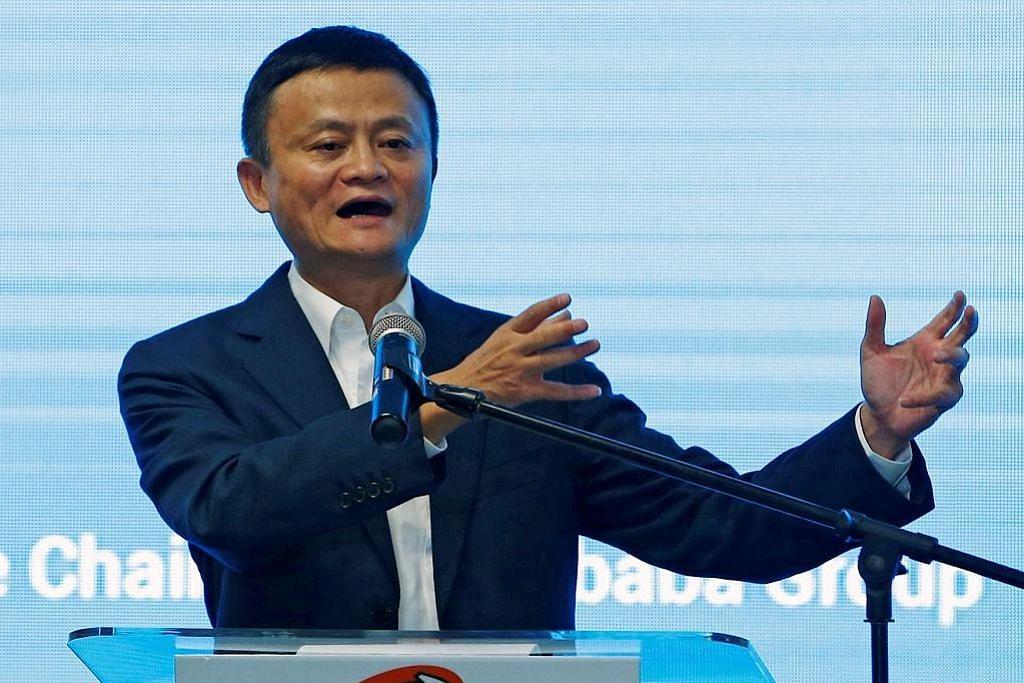 Prestasi Alibaba melonjak, namun bimbang tindakan AS