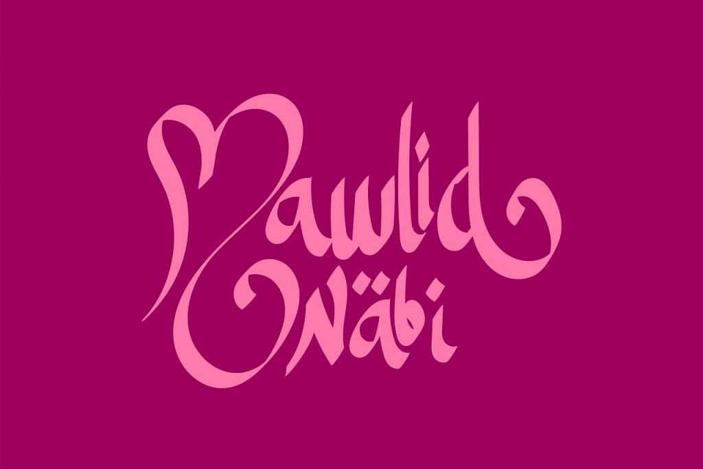 HIDAYAH MENYAMBUT KELAHIRAN NABI MUHAMMAD SAW Meraikan kelahiran Nabi saw atas dasar cinta, penghargaan