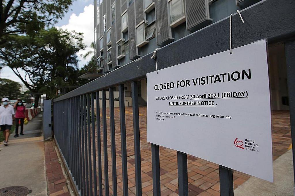 Rumah penjagaan warga emas tidak terima pelawat pernah ke TTSH